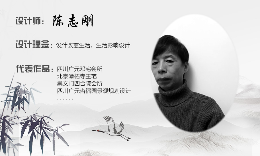 设计师陈志刚.jpg