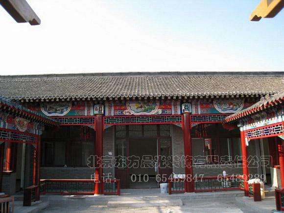 北京南池子四合院设计