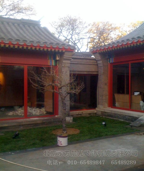 北京北池子四合院设计