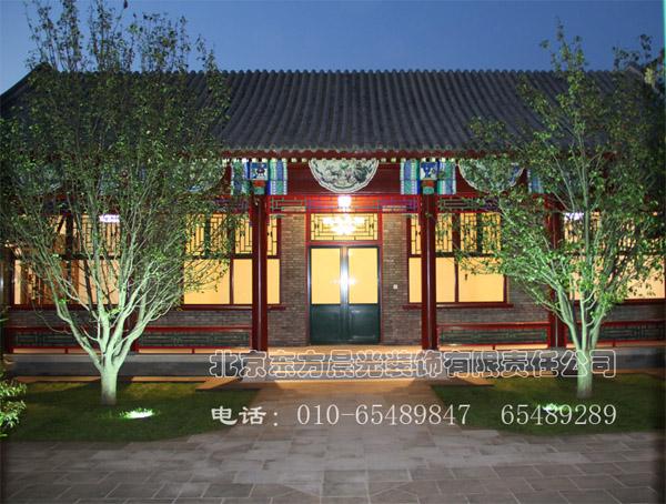 北京溪谷风情三进院四合院设计