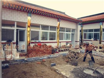 北京平谷四合院设计装修