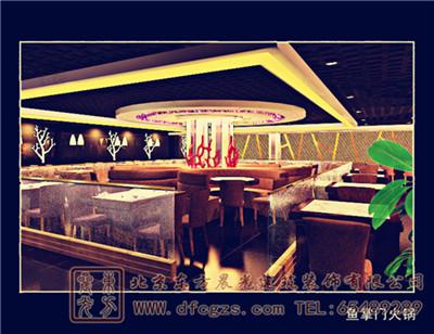 北京溪谷风情6-3-8四合院设计
