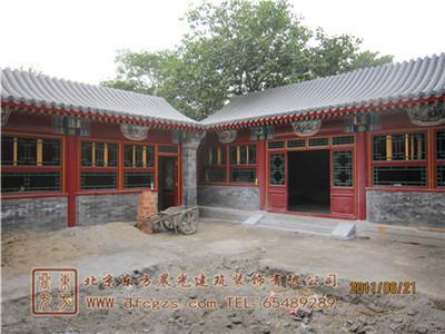 四合院设计,四合院装修,四合院设计图,北京顶银胡同 北京东方晨光