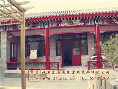 北京溪谷风情8-12-2四合院设计