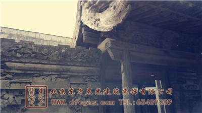 北京李遂村四合院设计装修