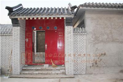 北京溪谷风情3-6-7四合院设计
