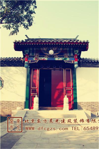 北京溪谷风情5-8-3四合院设计