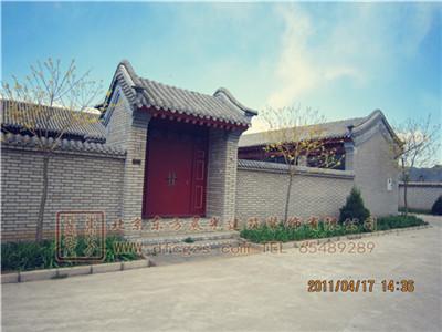 北京溪谷风情8-8-5四合院设计