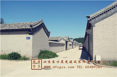 北京溪谷风情3-9-2四合院设计
