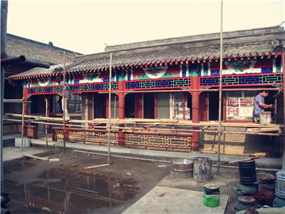 北京溪谷风情8-4-5四合院设计