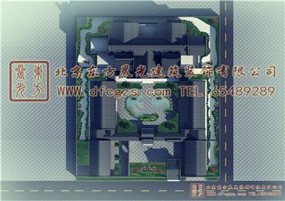 三门峡四合院4.jpg