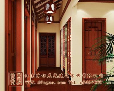 北京东方太阳城四合院设计