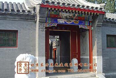 四合院设计,四合院装修,四合院设计图,北京东方太阳城 北京东方晨
