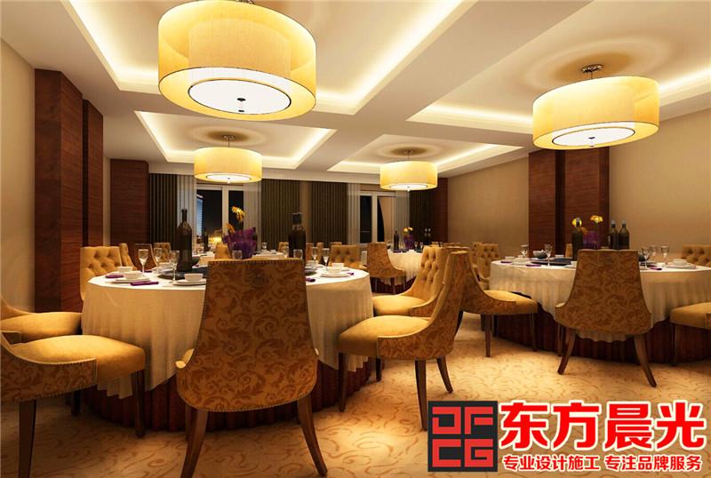 高级餐厅装修东方晨光