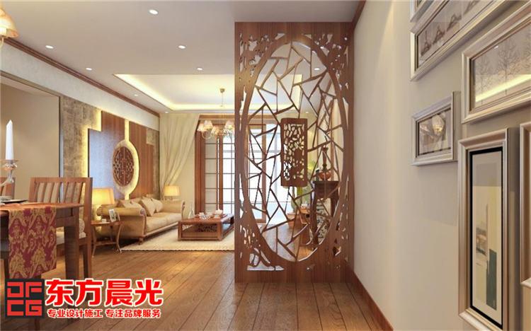 140平三居中式装修家居设计高清图片