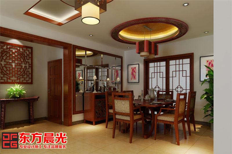 中式别墅装修设计——餐厅