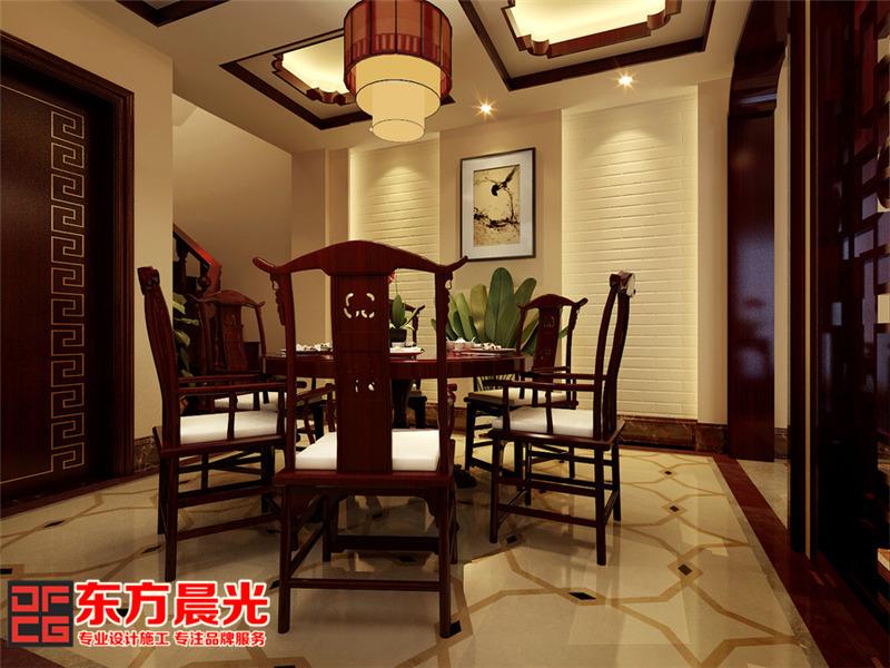 中式风格别墅装修设计-中式餐厅设计