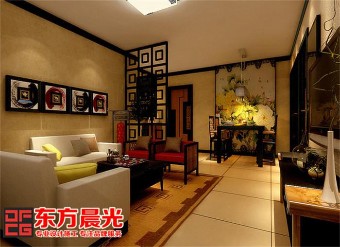 高雅家装设计中式装修效果图 客厅高清图片