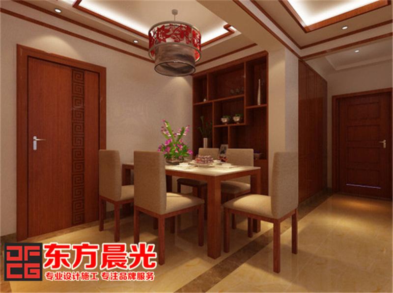 中式别墅装修设计之餐厅