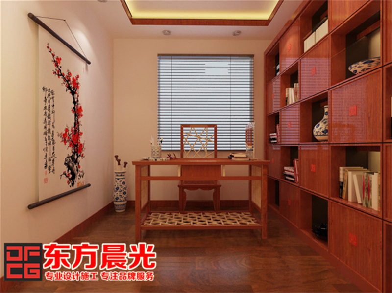 中式别墅装修设计之书房