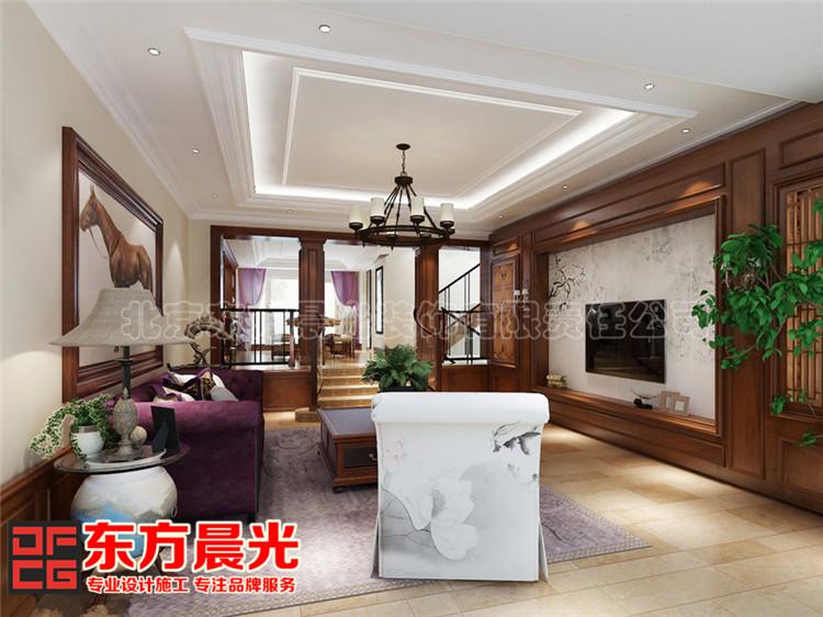 新中式风格联排别墅客厅装修效果图