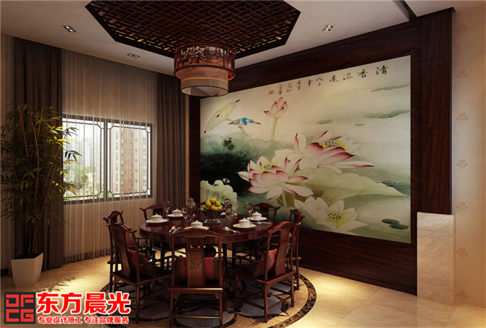 中式古典别墅装修设计之餐厅