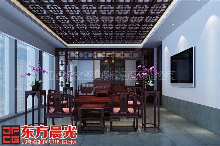 中式宅院装修设计理念