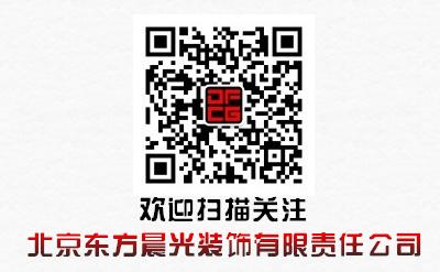 北京中式餐饮设计