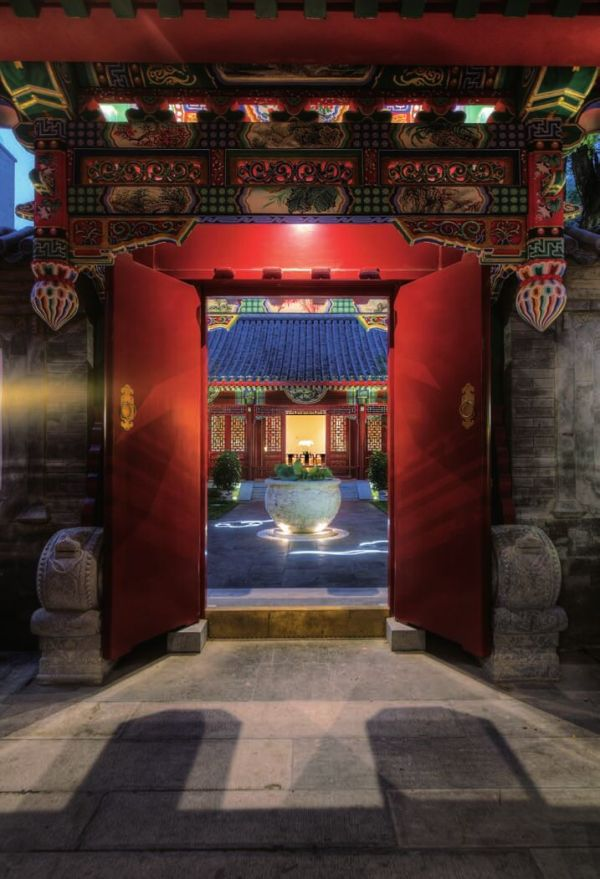 北京四合院酒店复古设