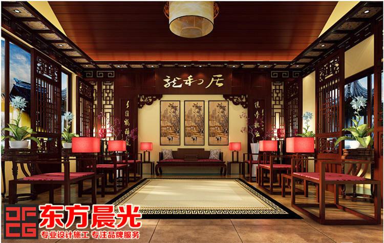 中式装修休闲会所设计