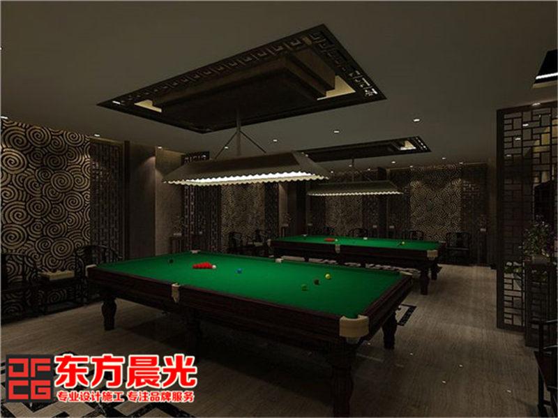 私人会所中式装修——桌球室