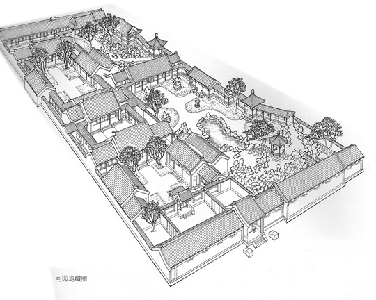 古典中式四合院设计图
