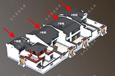 龙湖别院落2号院四合院建筑设计工程